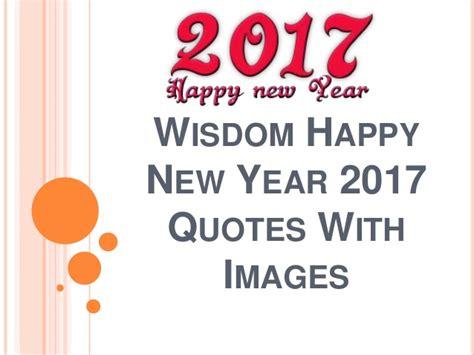 happy new year wisdom quotes