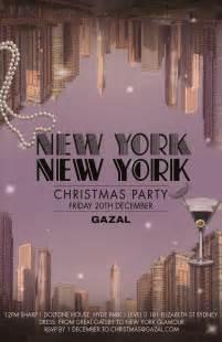 New York City Favors by New York Themed Invitation Set