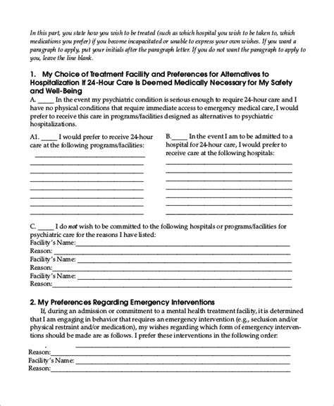 advanced directive template 8 sle advance directive forms sle templates