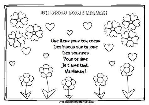 Ribbon Ballon Ad Blouse illustration un bisou pour maman f 234 te des m 232 res et p 232 res