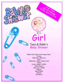 baby shower flyer template publisher flyer templates free flyer designs in ms