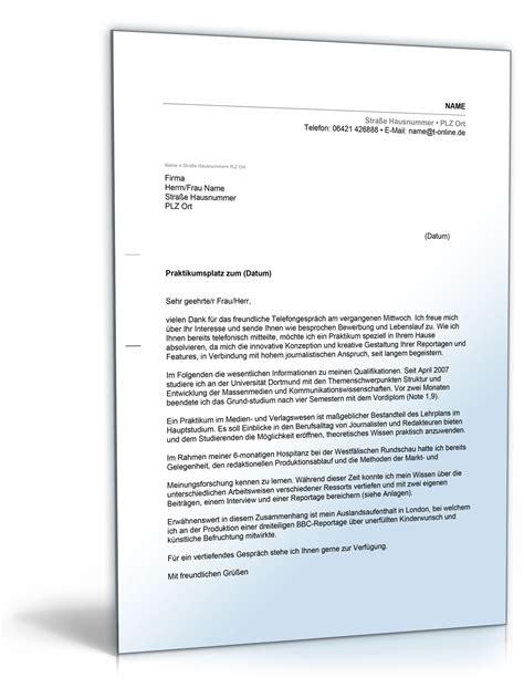 Bewerbungsschreiben Praktikum Student Jura Anschreiben Praktikum Student Yournjwebmaster