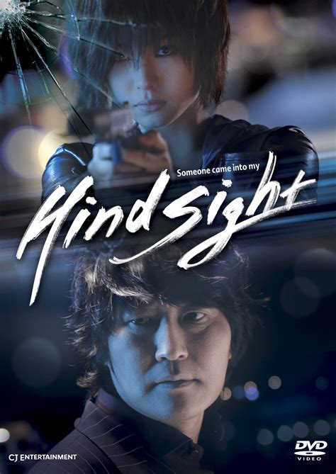 city hunter 2011 full episode korean drama bluray 720p hindsight korean movie eng sub online