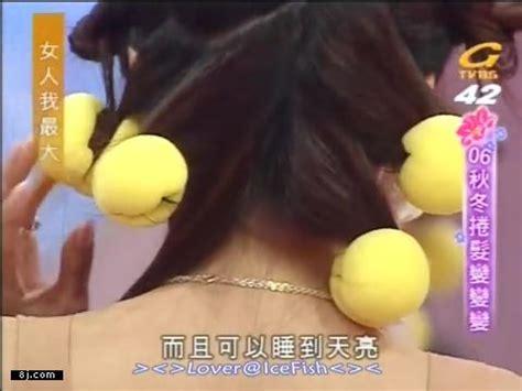 Magic Strawberry Roll Sponge Hair Curler Tanpa Catok hair curlers