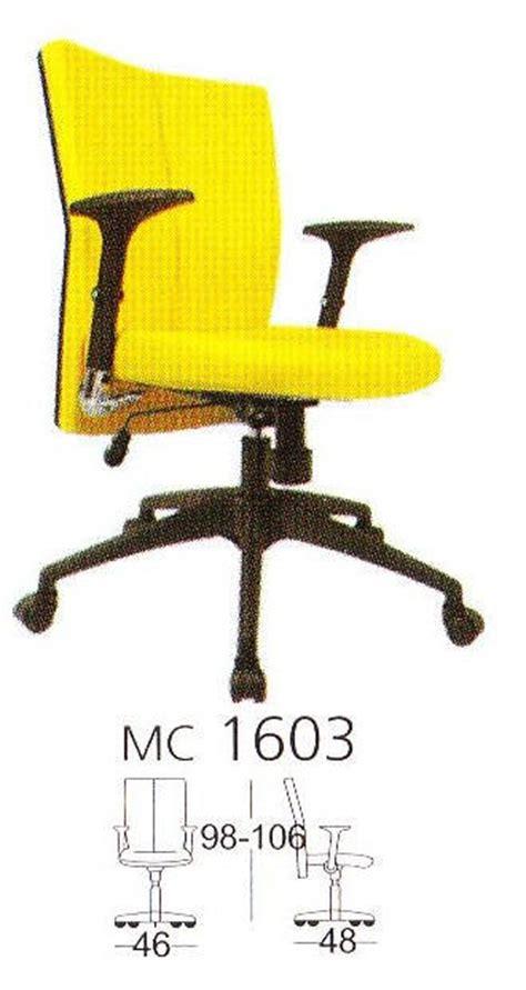 Kursi Kantor Chairman Mc 1205 jual kursi kantor chairman mc 1603 harga murah toko distributor di jakarta