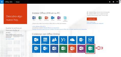fechas presentacion informacion exogena ao 2016 como usar sway office 365 en espol