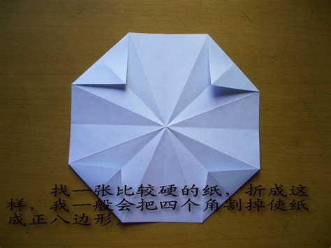 Origami Sequence - diagrams folding sequences
