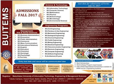 Tech Mba Deposit by Buitems Admission 2018 Balochitan Of