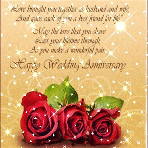 wedding anniversary wishes with roses happy marriage anniversary hd pictures 9to5animations