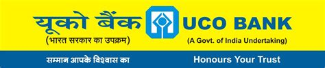 Uco Bank Letterhead Indian Banks Their Symbol And Slogans Vani Hegde S