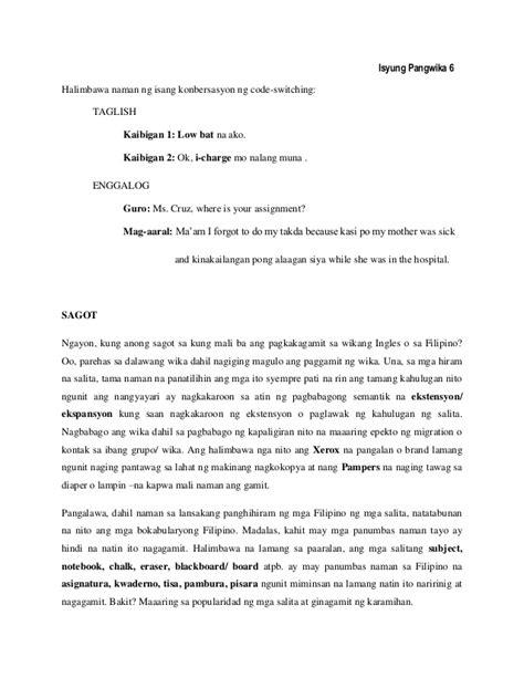abstrak ng thesis tagalog konseptong papel