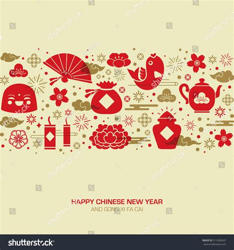 chinese new year greeting card stock vector 511836547