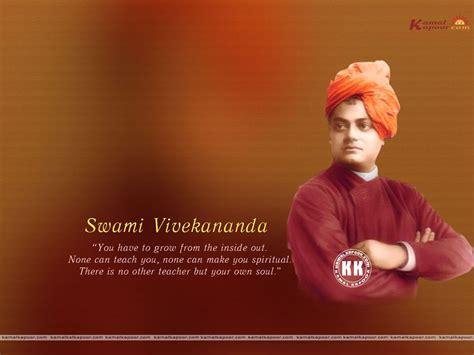 Swami Vivekananda Quotes Swami Vivekananda Inspire Wallpapers Spoon