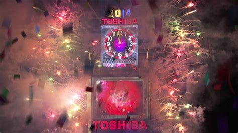 2014 new year s balldrop on livestream