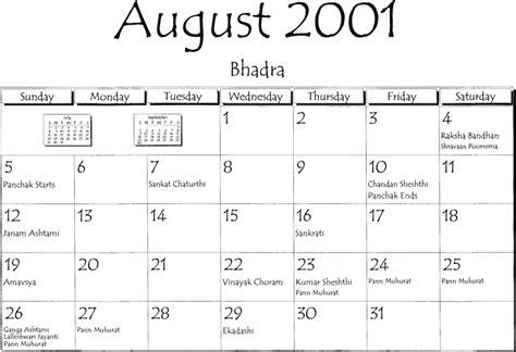 Calendar For 2001 Calendar Frames