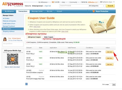 aliexpress kupon ali express coupons release date price and specs