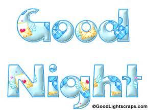 animated good night and sweet dreams clip art | car