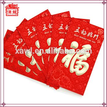 new year envelopes buy big size quality pocket new year gift