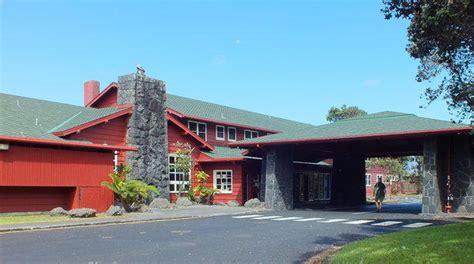 volcano house hawaii volcano house hawaii restaurant