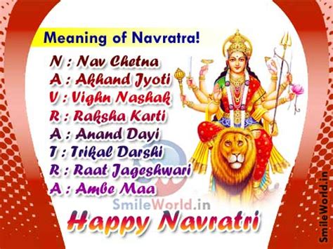 scow meaning in hindi meaning of navratri in hindi wishes greetings images