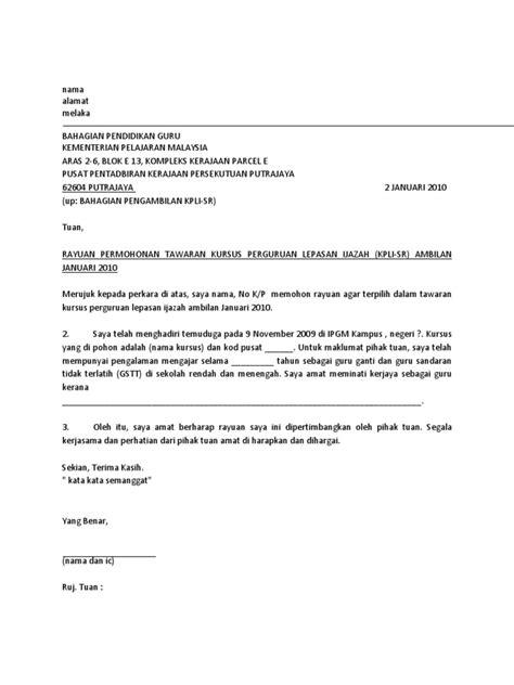 contoh surat rayuan kpli 2010