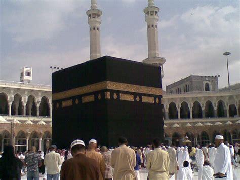 Poster Islami Kaaba Kabah Masjidil Haram Mekah Arab 09 Ukuran 60x90cm kabah mekah