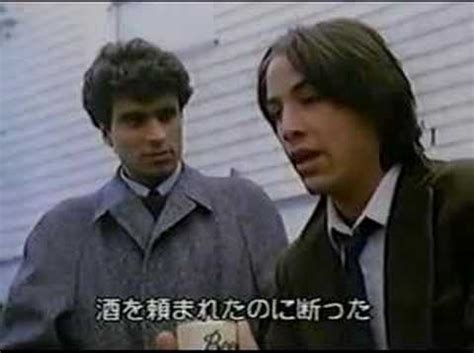 Andy The And The Influence by Keanu Reeves The Influence 1986