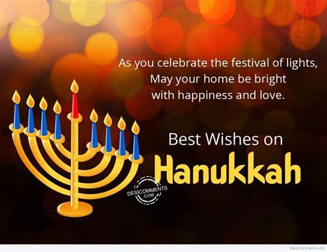 hanukkah festival of lights as you celebrate the festival of lights happy hanukkah