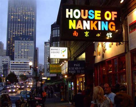 house of nanking san francisco house of nanking gear patrol