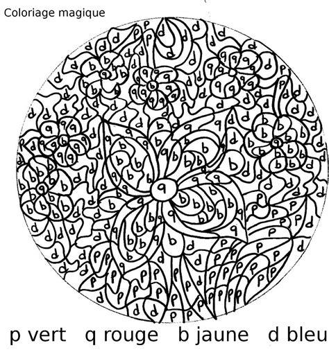Coloriage Magique 192 Dessins 224 Imprimer Et 224 Colorier Coloriage Magique Cm2 Imprimer Gratuit L