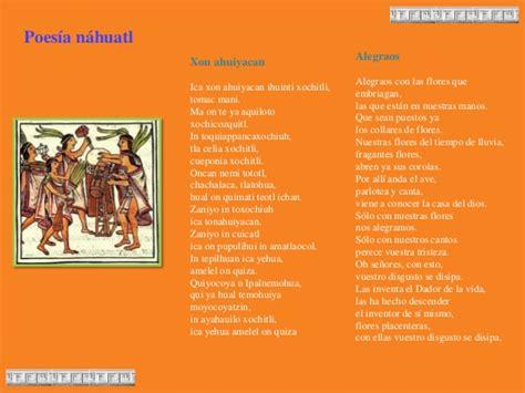 poema en nahuatl poes 237 a n 225 huatl