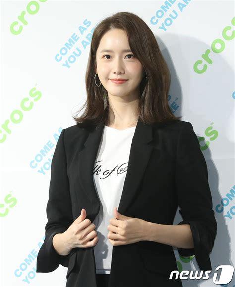 lee seung gi ugly duckling official lee seung gi im yoona yoongi page 614
