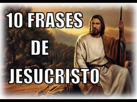 imagenes y palabras de jesucristo 10 frases de jesucristo youtube