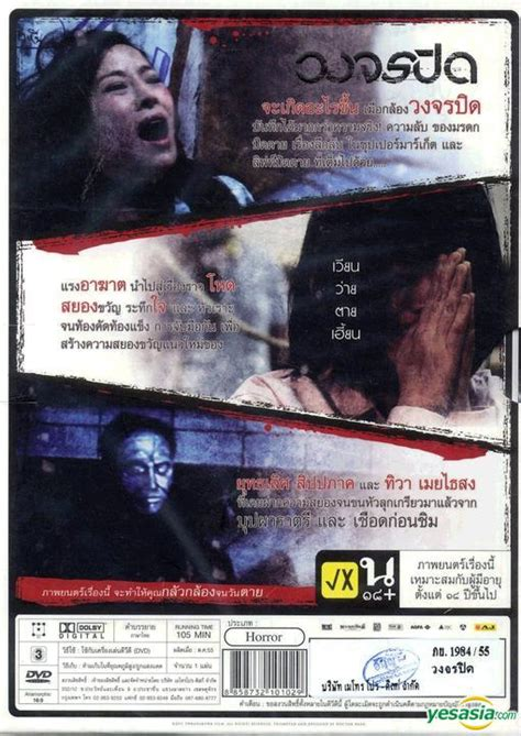film horor thailand heaven and hell yesasia heaven and hell dvd thailand version dvd
