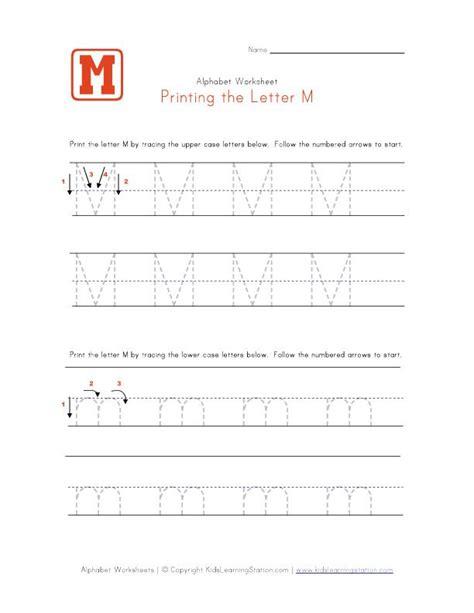 17 Best Images About Letter M Worksheets On - 17 best images about letter m n on letter m