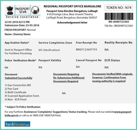 Passport Acknowledgement Letter Verification Mode Psk Passport Seva Kendra Process
