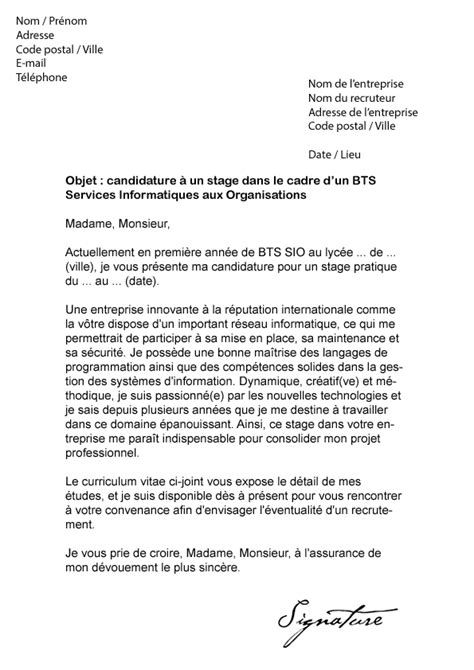 Exemple Lettre De Motivation Demande De Stage Bts Lettre De Motivation Stage Bts Sio Mod 232 Le De Lettre