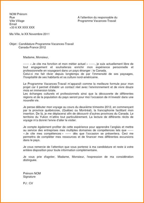 Lettre De Motivation Anglais Word Pdf Exemple Lettre A L Attention De
