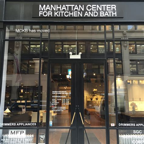 manhattan forest products inc