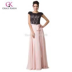Cheap Elegant Party Dresses 8 Photo » Home Design 2017
