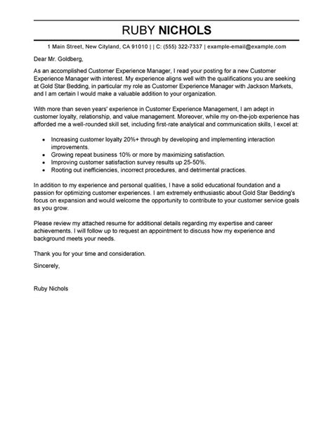customer service experience cover letter leading professional customer experience manager cover