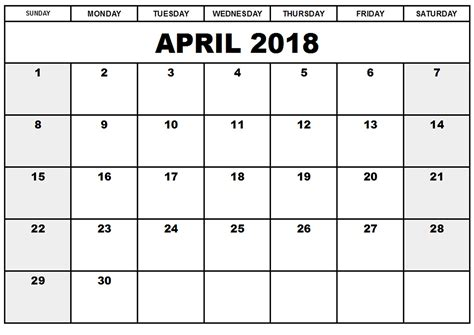 blank printable calendar 2018 activity shelter