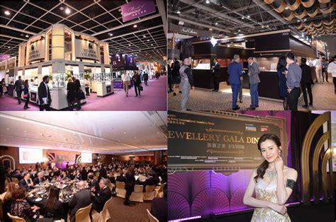 show international expo jewelry fair hong kong style guru fashion glitz