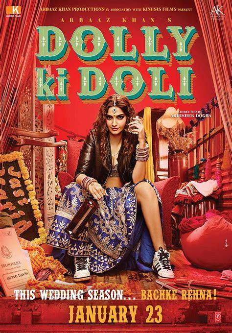 film tersedih india 2015 паланкина на доли dolly ki doli 2015 zamunda net