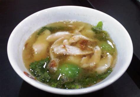 Minyak Ikan Masakan resep membuat masakan sup ikan khas thailand resep cara