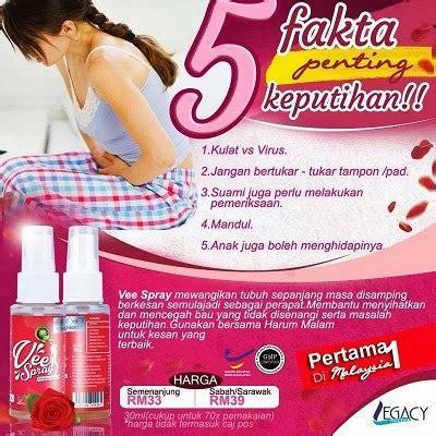 Best Terlaris Pesanan Khusus Sis vee spray khusus untuk keintiman wanita jelitawankini