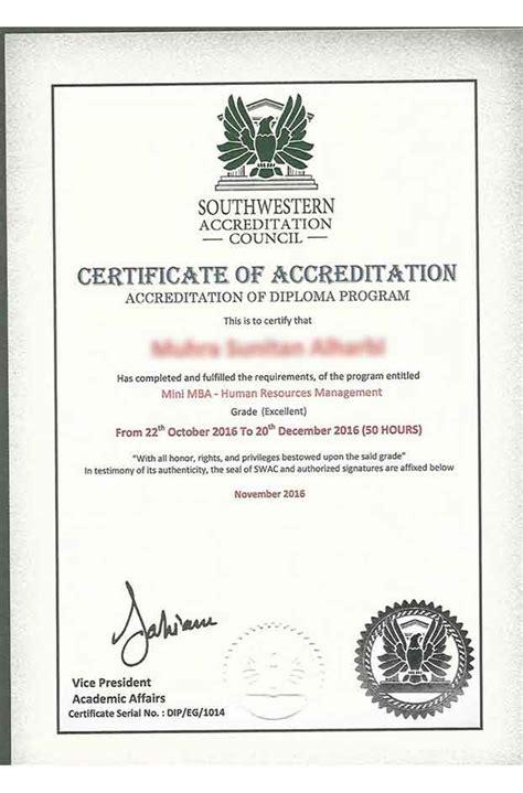 Mini Mba Certificate Programs by دورة المشرفين الاداريين الاوائل أونلاين