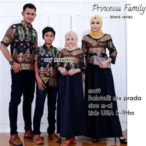 tren  seragam batik keluarga kombinasi