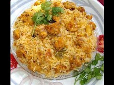 membuat makanan ringan yang simple resep cara membuat nasi briyani yang sedap dan simple
