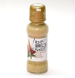 kewpie goma dressing recipe how to make a delicious chicken bowl tokyo
